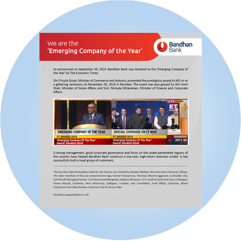 Emerging company of the year